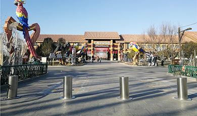 南宫世界博览园