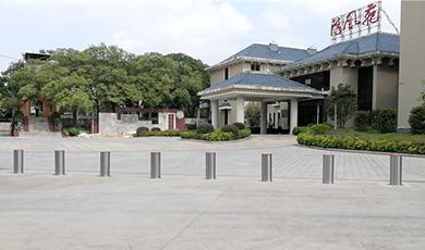 龙岩市纪委清风苑办事处