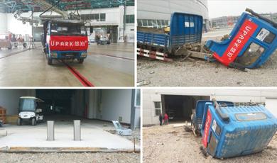 祝贺UPARK悠泊升降路桩产品通过公安部实车撞击检测(附图)