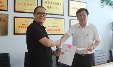 UPARK悠泊与南京市保安服务总公司签署战略合作协议