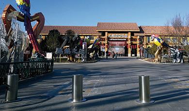 北京五洲植物园