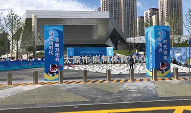 太源滨河体育中心