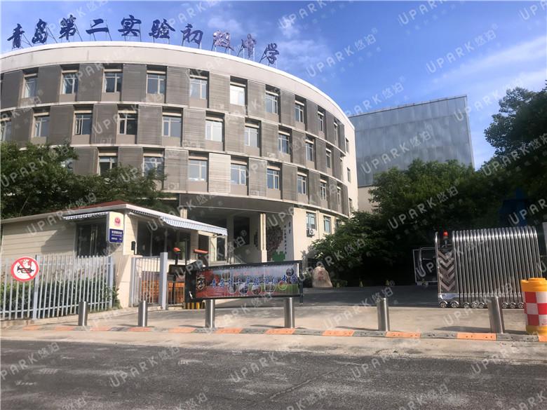 山东青岛第二实验初级中学.JPG
