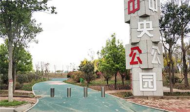 河北许昌中央公园