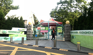 青岛西海岸新区第一幼儿园