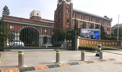 青岛西海岸新区实验初级中学