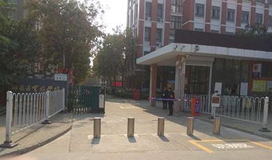 徐州市实验学校