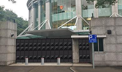 中华人民共和国外交部驻澳门特别行政区特派员公署
